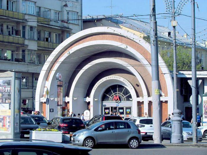 Mosca, metro Krasnye Vorota