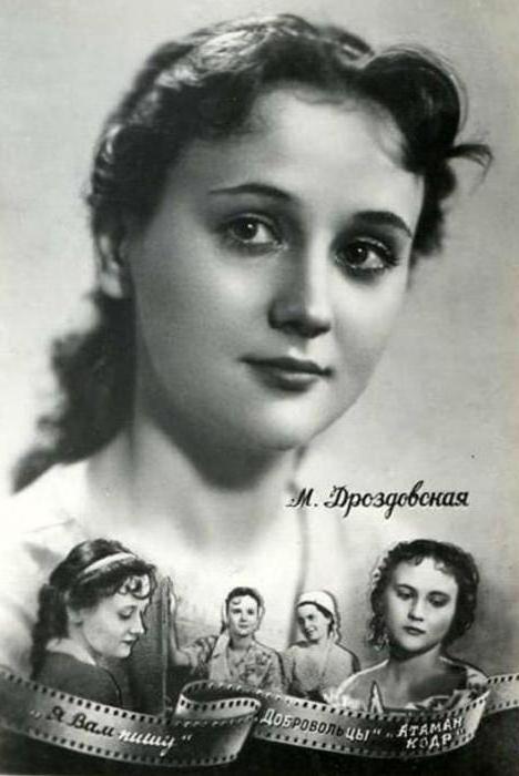 Mikaela Drozdovskaya