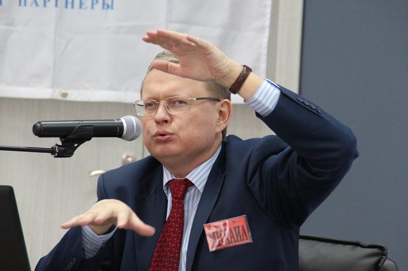 Delyagin na konferenci