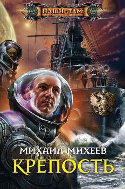 Mikhailov Mikhailovich sve knjige