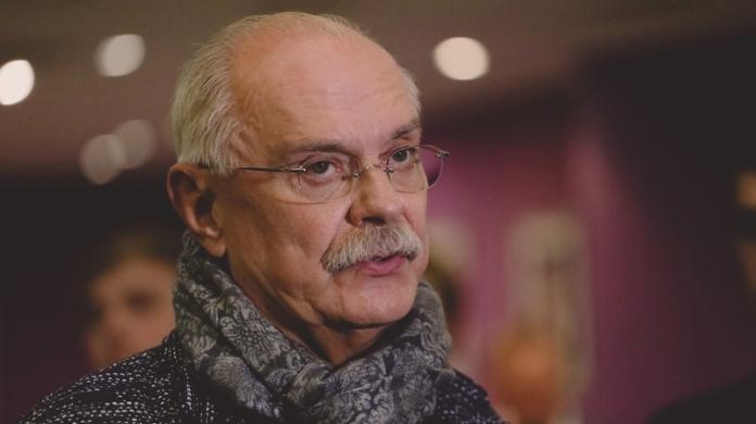 Академија кинематографских и позоришних уметности н Микхалков