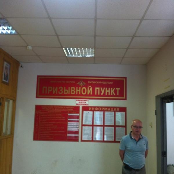 ufficio di reclutamento