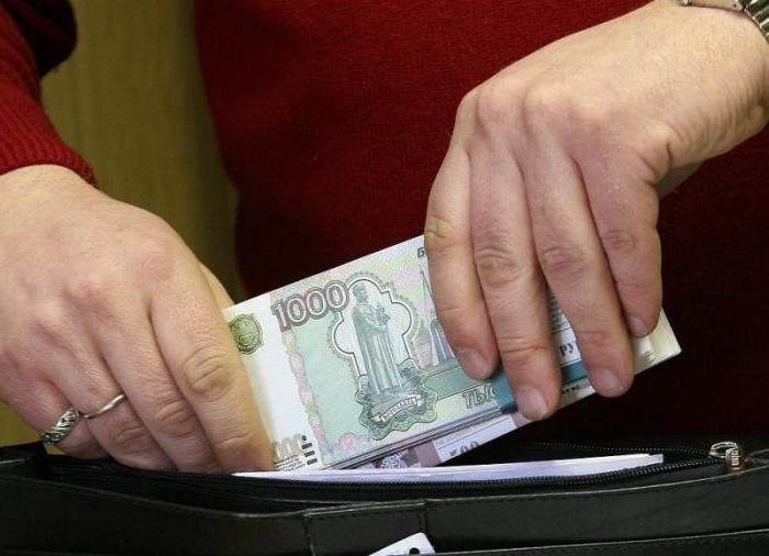 споразумение за минимална заплата