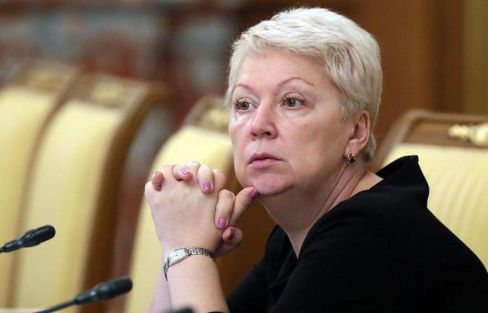 Namestnik ministra za izobraževanje Rusije