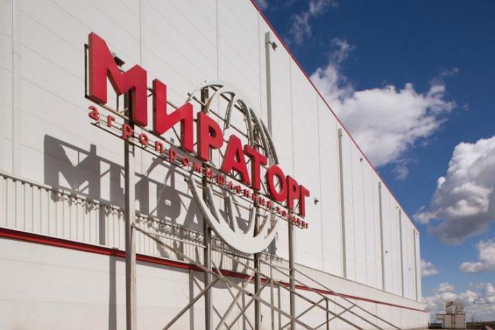 Запослени у Мираторг-у Москва
