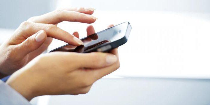 как да прехвърляте пари чрез SMS