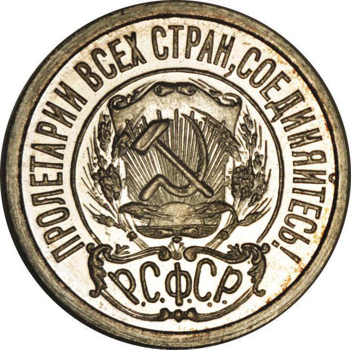 essenza della divisione territoriale amministrativa della Russia