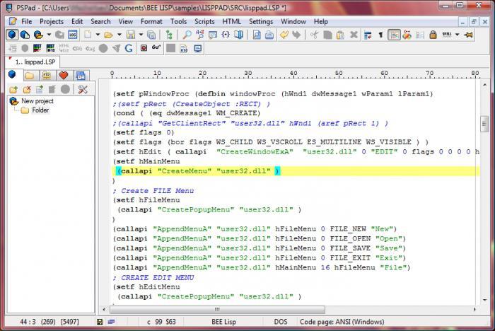 Delphi програмиране на високо ниво език