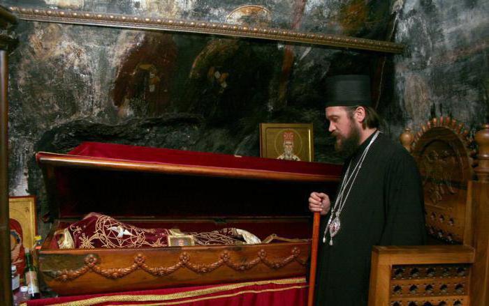 Monastero serbo