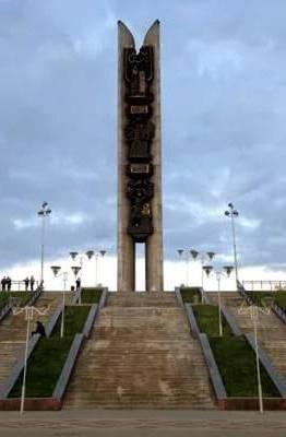 Споменик народног пријатељства Изхевск