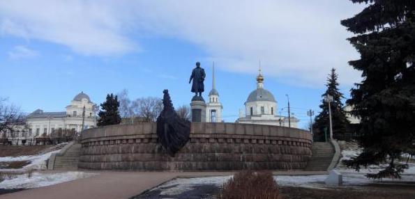 Monumento a Afanasy Nikitin