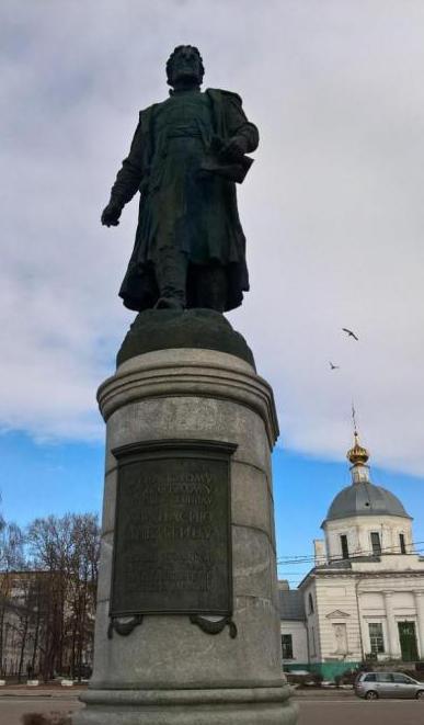 Monumento a Afanasy Nikitin Tver