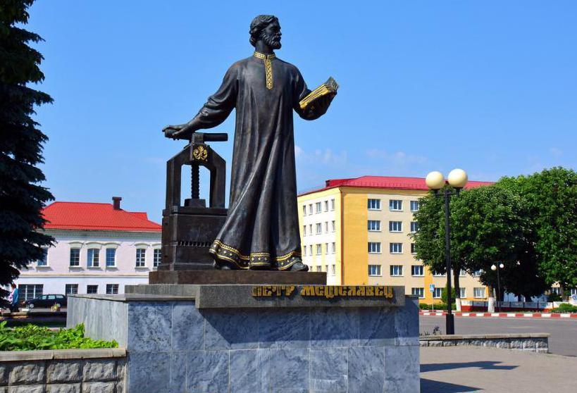Споменик Мстиславцу