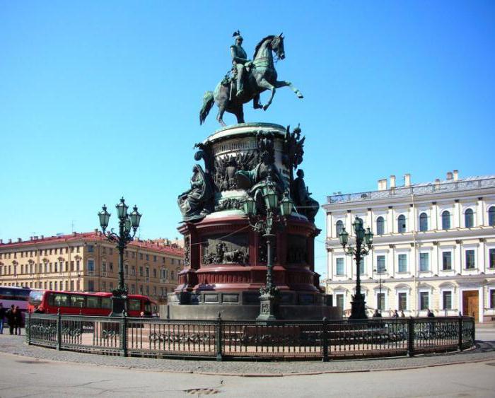 spomenik nikolaju i na isaakievski trgu
