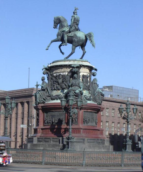 Amyatnik cesarju Nikoli I. na Izakovem trgu