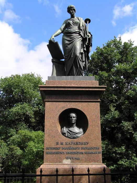 Паметник на Карамзин в Уляновск