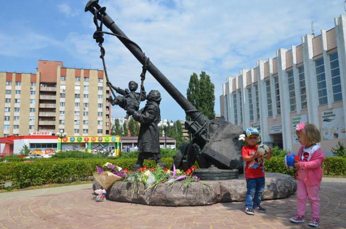 otroci vojne 1941 1945