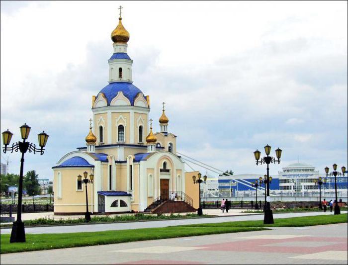 Moskva Belgorod razdalja