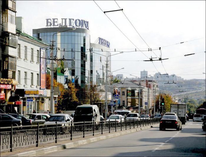 vlak Moskva Belgorod
