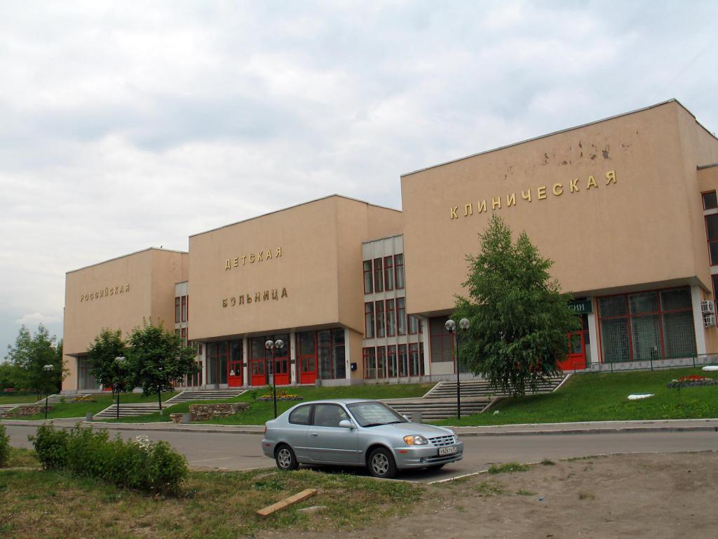 Руссиан Цхилдрен'с Хоспитал