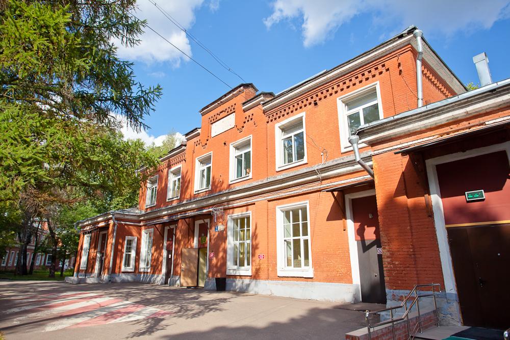 Дјечја болница Свети Владимир