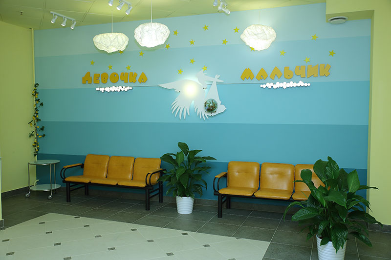 City Clinical Hospital 52