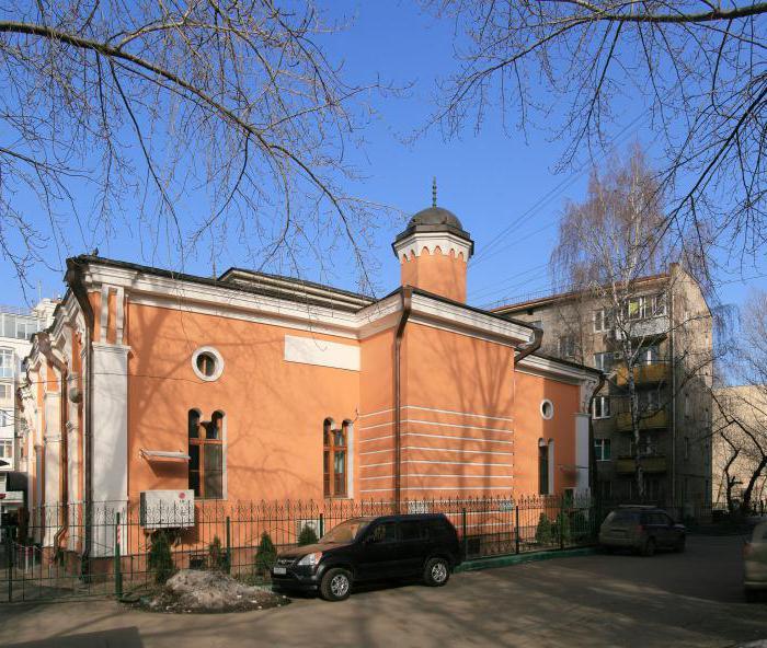 Moschea storica di Mosca