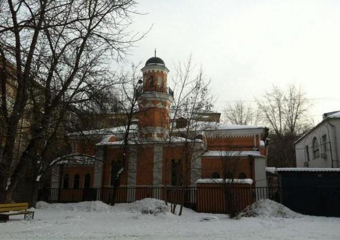 Moschea storica di Mosca dove si trova