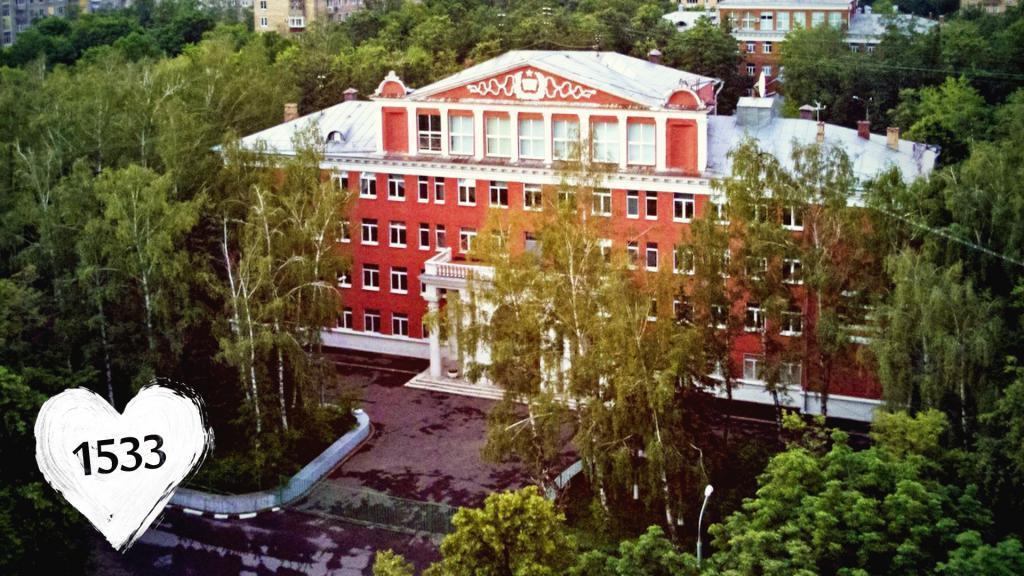 Edificio del liceo.