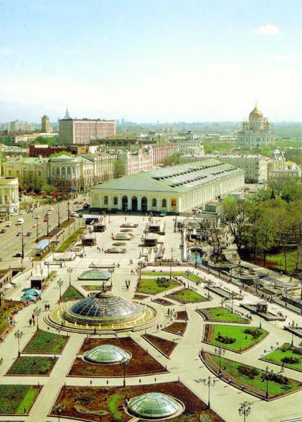 Manege Square
