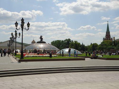 Moskovski trg Manežnaja