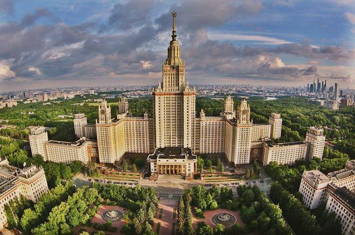 Московски државни универзитети