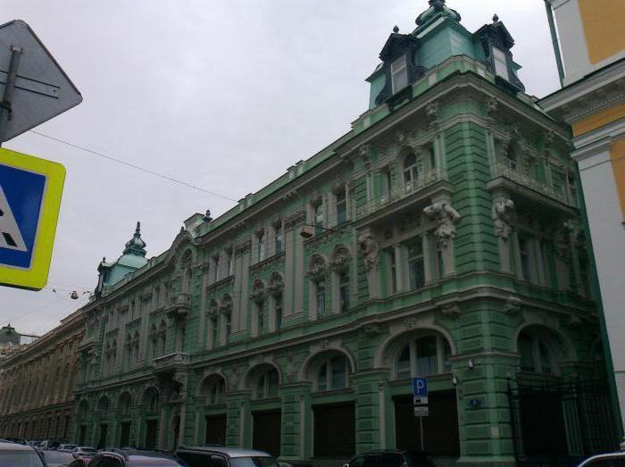 elenco delle università a Mosca 2017