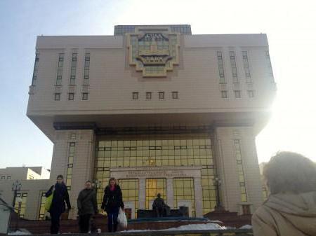 Elenco delle università del bilancio di Mosca