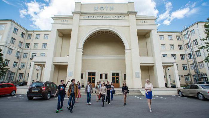 Le università di Mosca elencano i punti di passaggio