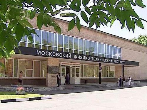 списък на държавните университети в Москва