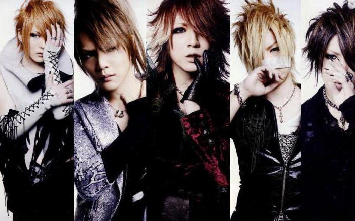 Gruppi rock femminili giapponesi