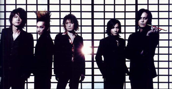 gruppi rock giapponesi