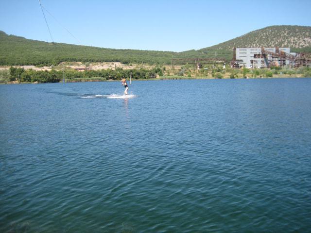 jezero na planini ima ime