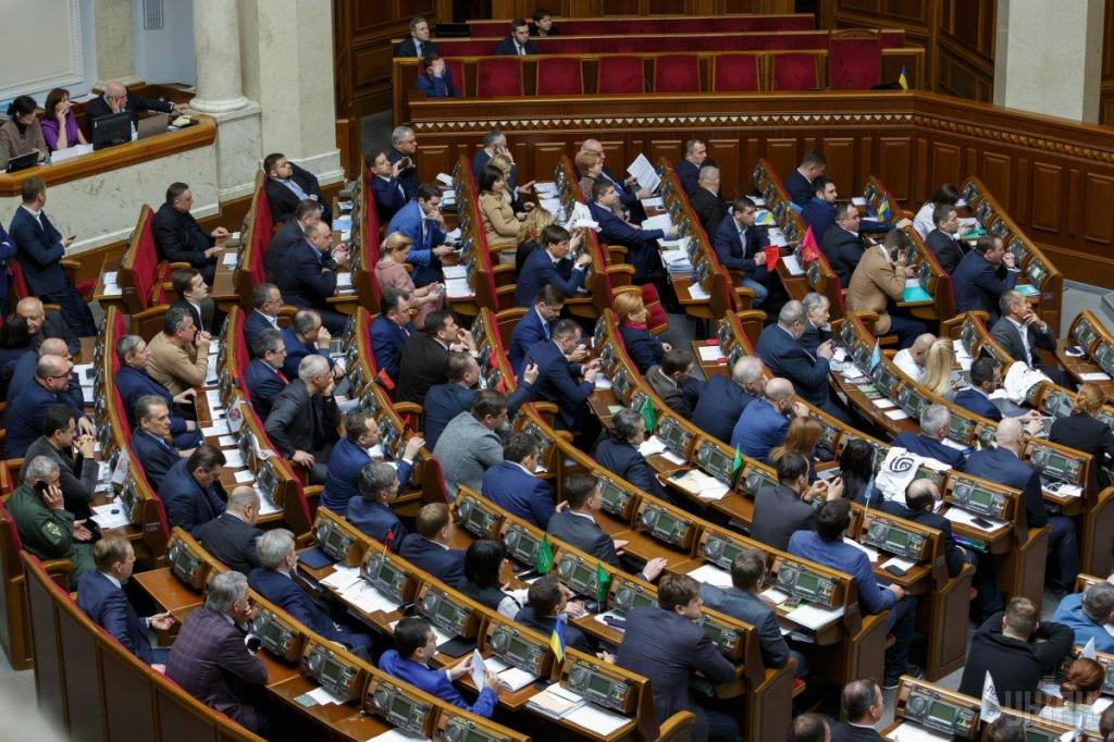Ukrajinski parlament.