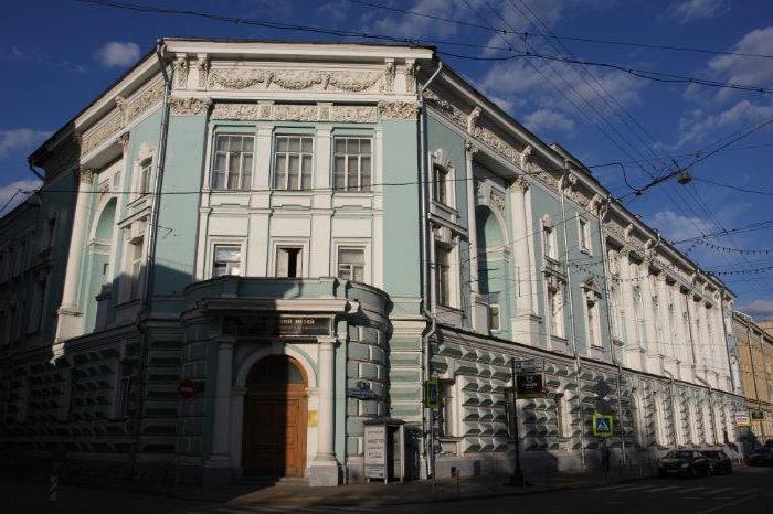 Zoološki muzej Moskovskog državnog sveučilišta na Bolshaya Nikitskaya