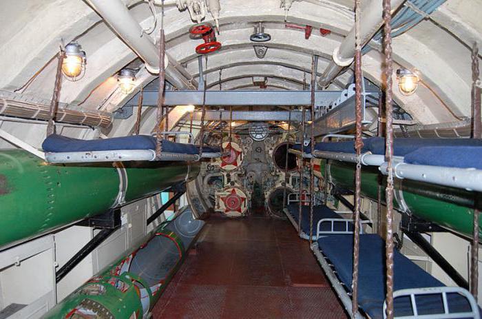 Muzej podmornic v Moskvi