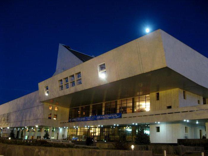 Teatro musicale di Rostov sul Don