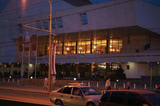 teatro musicale al botteghino Rostov on Don