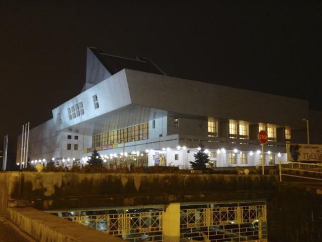 Teatro musicale di Rostov su Don Indirizzo