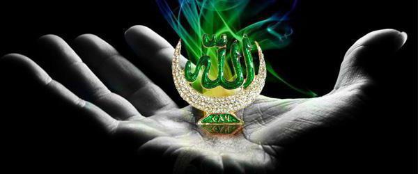 preghiere di magia musulmana