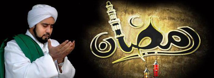 Pratica magica nera musulmana