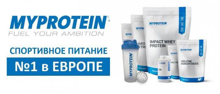 recenzije myproteina