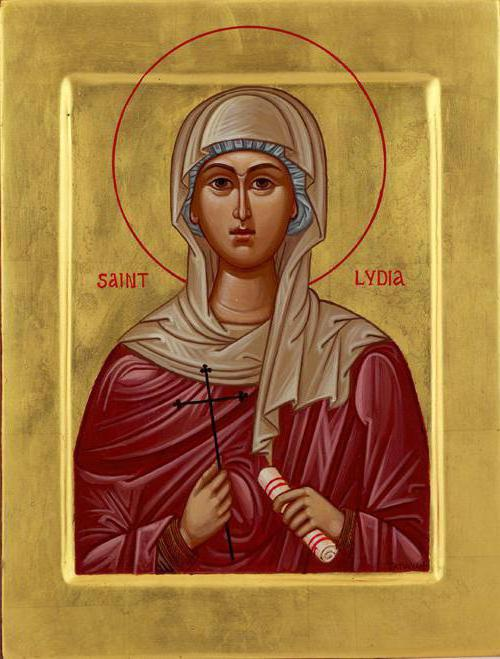 Ime Dan Lidii Pravoslavni kalendar