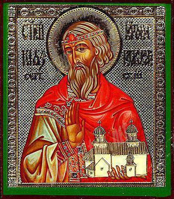 7 октомври, денят на името на църквата